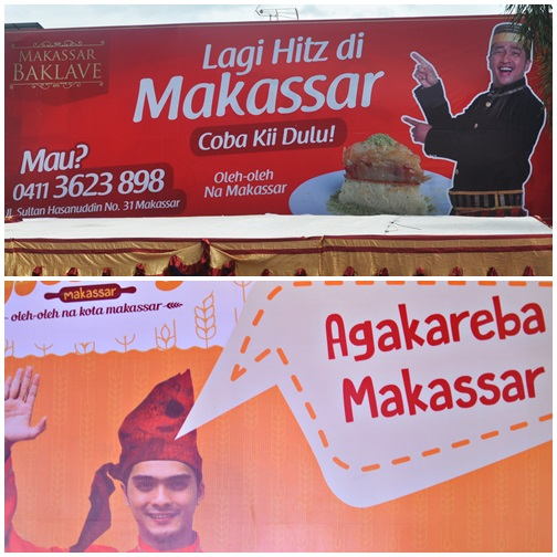 sampul oleh artis makassar